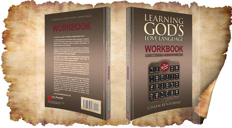 Learning God's Love Language Workbook (e-version)