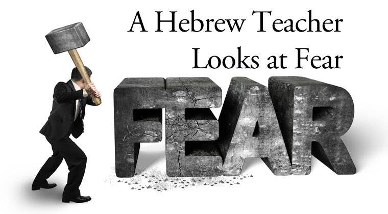 Deliverance from Fear (ebook)