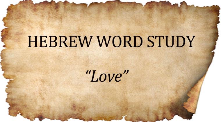 Hebrew Word Studies: Love