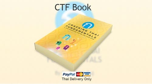 PURCHASE CTF BOOK Hard Copy - Credit Card / Paypal