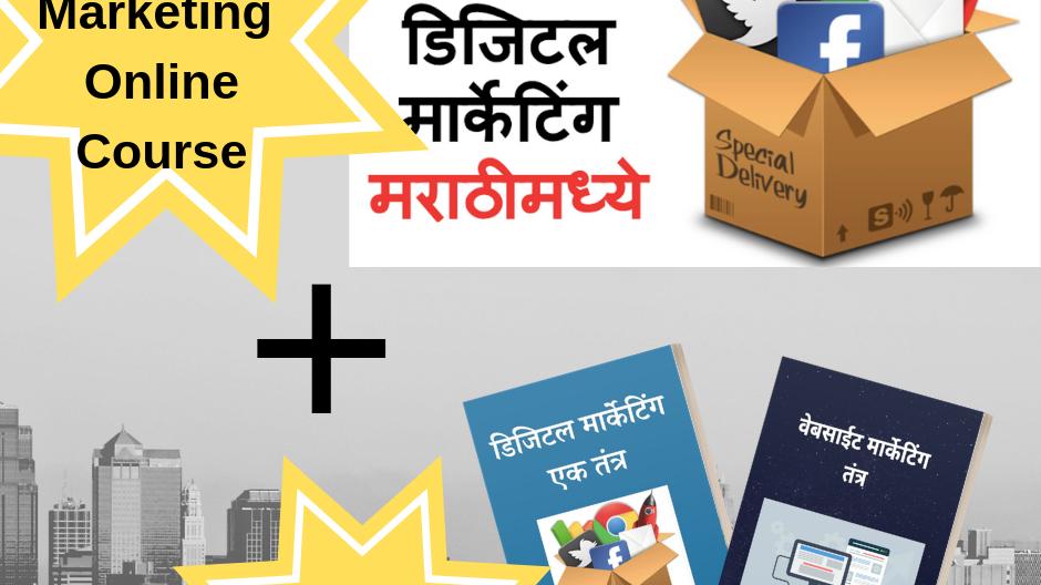 4 in 1: Online course + 3 PDF ebooks
