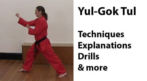 Yul- Gok Tul: Pattern Tutorial and Learning Drills